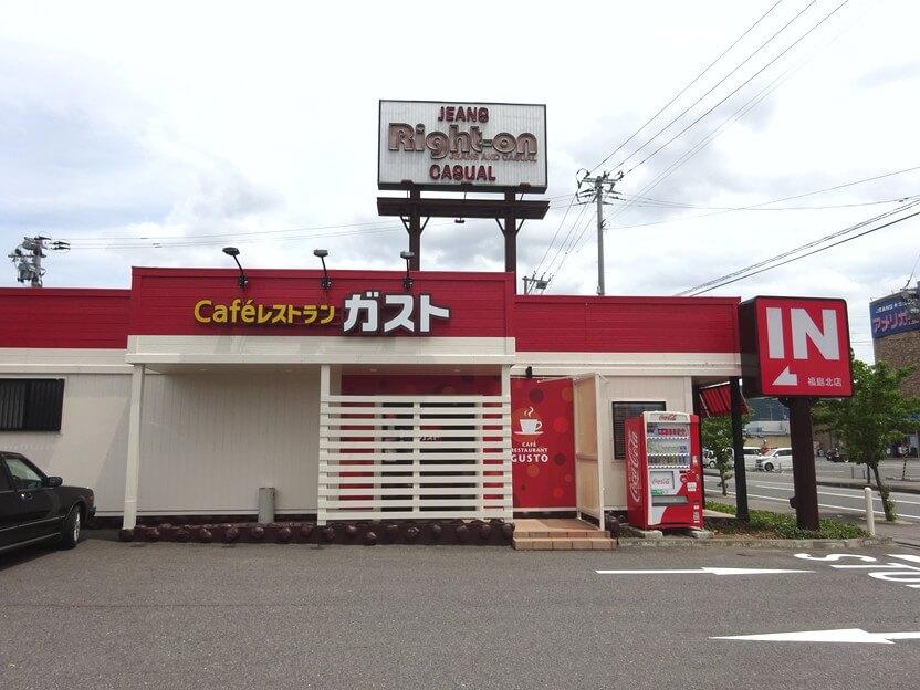 ガスト福島北店画像