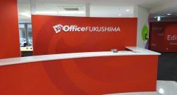 officeFUKUSHIMA(オフィスふくしま)受付玄関口画像